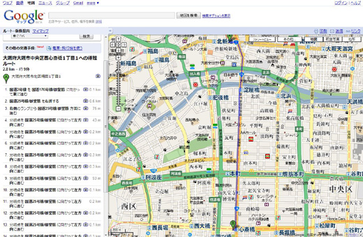 03_google_map_car_root.JPG
