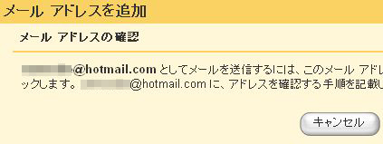 hotmail_gmail_06.jpg