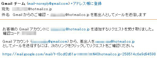 hotmail_gmail_08.jpg