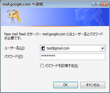 01_gmail_unread_RSS.JPG