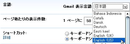 gmail_new_event_02.jpg