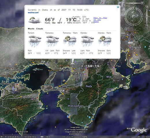 google_earth_weather_02.JPG