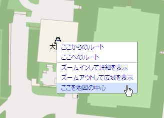 google_maps_Latitude Longitude_01.JPG
