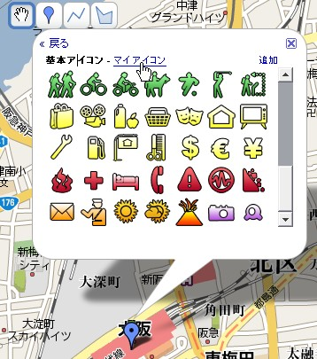google_my_map_icon_02.jpg