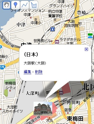 google_my_map_icon_04.jpg