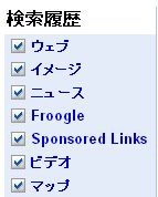 personalizedsearch_01.jpg