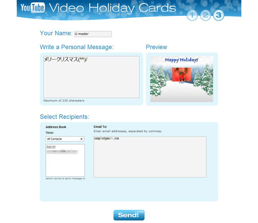 youtube_Video Holiday Cards_03.JPG