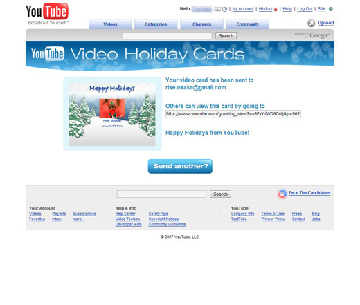 youtube_Video Holiday Cards_04.JPG
