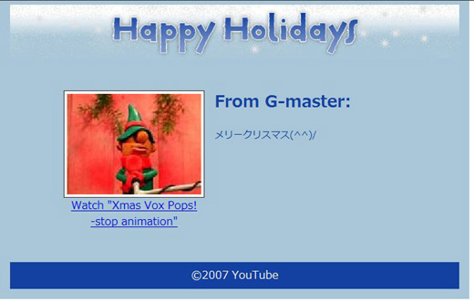 youtube_Video Holiday Cards_05.JPG